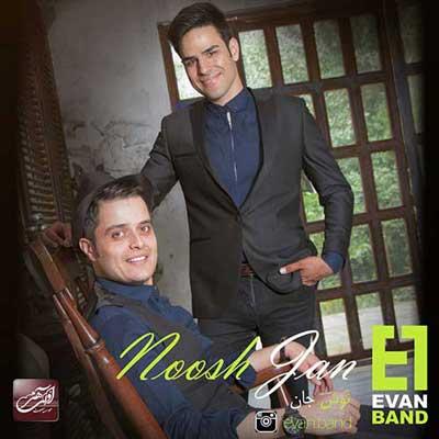 Evan-Band-Nooshe-Jan_ایوان-بند-نوش-جان