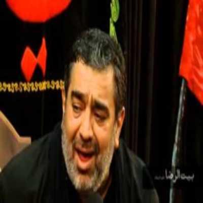 دانلود روضه اشک خون از دیده تر میرود حاج حسن خلج و سید مهدی میرداماد