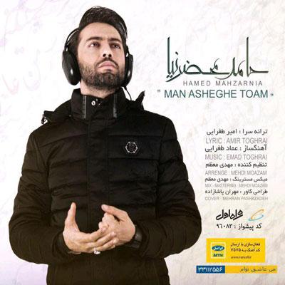 Hamed-Mahzarnia-Man-Asheghe-Toam