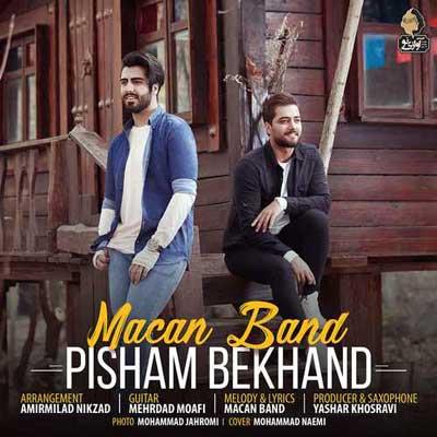 Macan-Band-Pisham-Bekhand