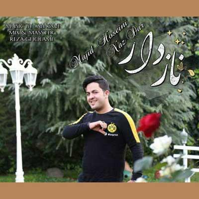 Majid Hoseini مجید حسینی لیلا دانلود آهنگ جدید مازندرانی لیلا مجید حسینی