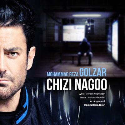 Mohammadreza-Golzar-Chizi-Nagoo
