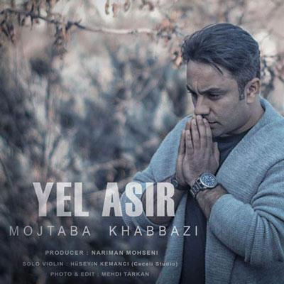 Mojtab Khabbazi Ye Asir مجتبی خبازی یل اسیر دانلود آهنگ جدید مجتبی خبازی یل اسیر