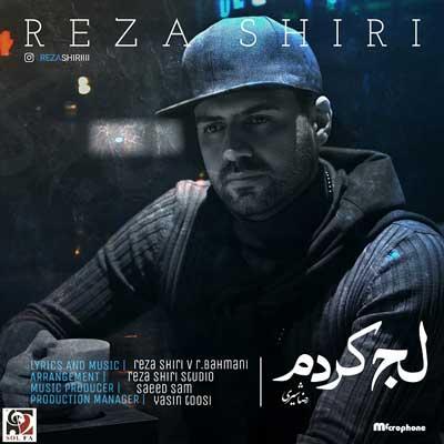 Reza Shiri Laj Kardam رضا شیری لج کردم دانلود آهنگ جدید رضا شیری لج کردم
