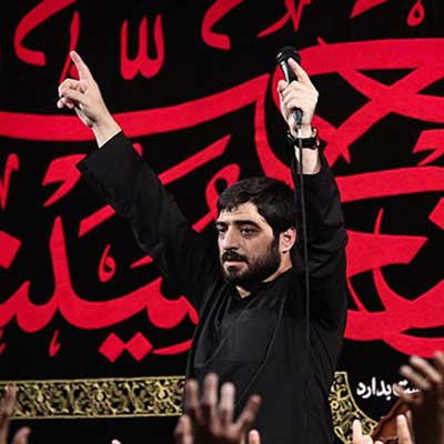 Seyed Majid Bani Fatemeh مجید بنی فاطمه دانلود مداحی اذون عشق بگو مجید بنی فاطمه