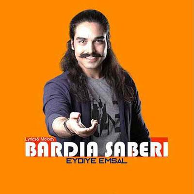Bardia-Saberi-Eydiye-Emsal_دانلود-آهنگ-بردیا-صابری-عیدی-امسال