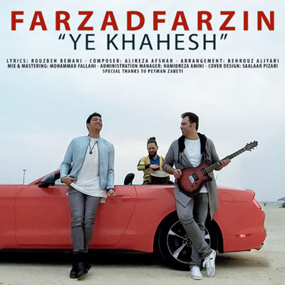 Farzad Farzin Ye Khahesh فرزاد فرزین یه خواهش دانلود آهنگ جدید فرزاد فرزین یه خواهش