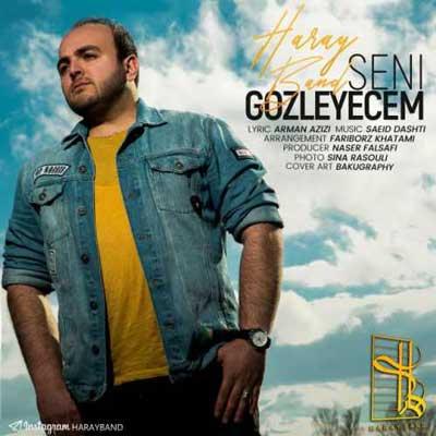 Haray Band Seni Gozleyecem هارای بند دانلود آهنگ ترکی هارای بند سنی گوزلیجم