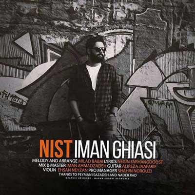 Iman-Ghiasi-Nist
