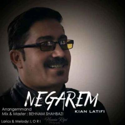 Kian Latifi Negarem کیان لطیفی نگارم دانلود آهنگ کیان لطیفی نگارم