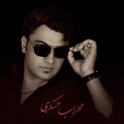 Mehrab-Askari_محراب-عسکری