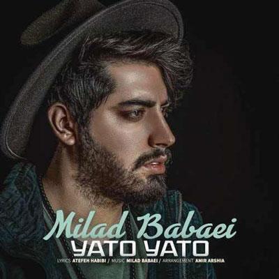 Milad Babaei میلاد بابایی یاتو یاتو دانلود آهنگ جدید میلاد بابایی یا تو یا تو