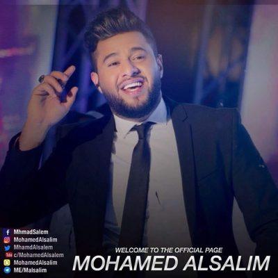 Mohamed AlSalem 400x400 تمام آهنگ های محمد السالم | كل الأغاني محمد السالم
