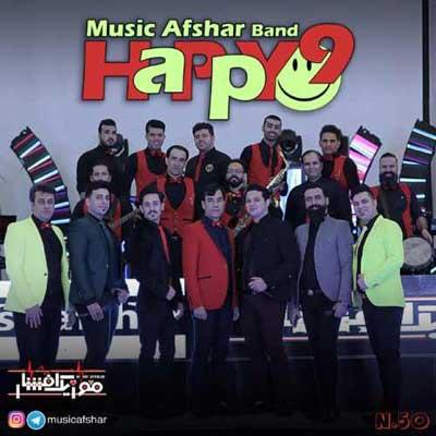 Music Afshar Happy 9 دانلود آهنگ جدید موزیک افشار Happy 9