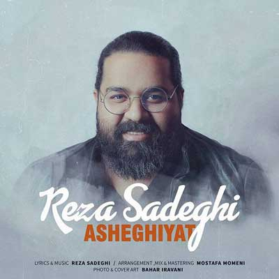Reza-Sadeghi-Asheghiyat_دانلود-آهنگ-رضا-صادقی-عاشقیت