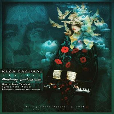 Reza-Yazdani-Pianist_رضا-یزدانی-پیانیست
