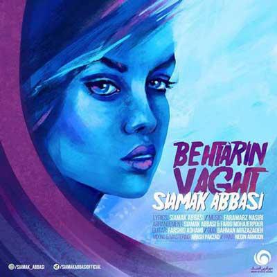 Siamak-Abbasi-Behtarin-Vaght_سیامک-عباسی-بهترین-وقت
