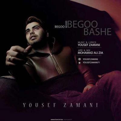 Yousef-Zamani-Begoo-Begoo-Bashe