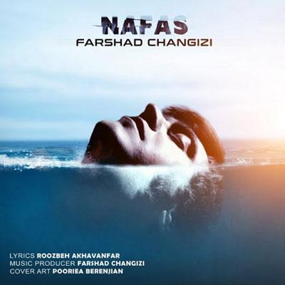 arshad-changizi-nafas_نفس