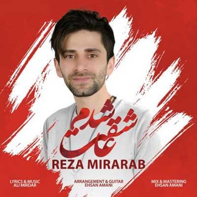 reza-mirarab-asheghet-shodam_دانلود-آهنگ-جدید-رضا-میرعرب-عاشقت-شدم