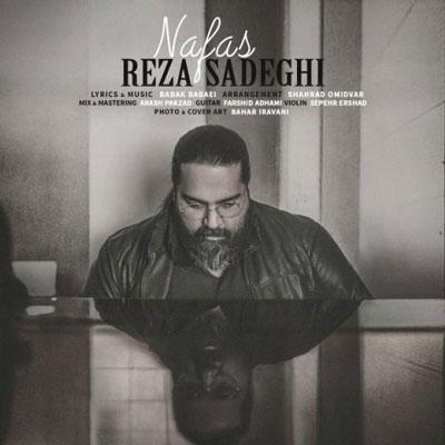reza-sadeghi-nafas_رضا-صادقی-نفس