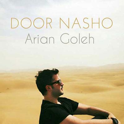 Arian Goleh Door Nasho آرین گله دور نشو دانلود آهنگ جدید غمگین آرین گله دور نشو