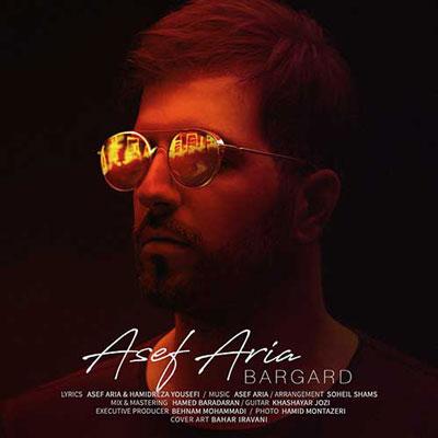 Asef-Aria-Bargard_آصف-آریا