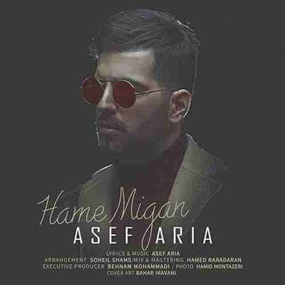 Asef Aria Hame Migan دانلود آهنگ جدید آصف آریا همه میگن