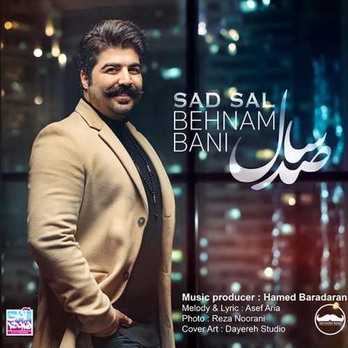 Behnam-Bani-Sad-Sal_صد-سال