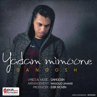 Danoosh-Yadam-Mimoone_دانوش