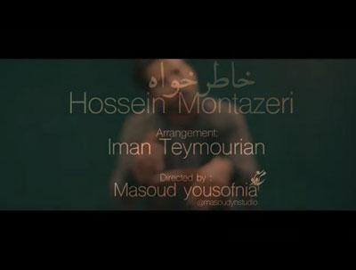 Hossein-Montazeri