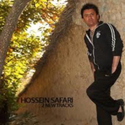 Hossein Safari Dokhtar Jonoobi حسین صفری دختر جنوبی دانلود آهنگ حسین صفری دختر جنوبی