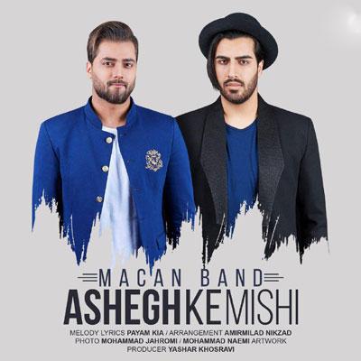 Macan-Band-Ashegh-Ke-Mishi