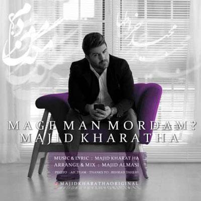 Majid-Kharatha-Mage-Man-Mordam