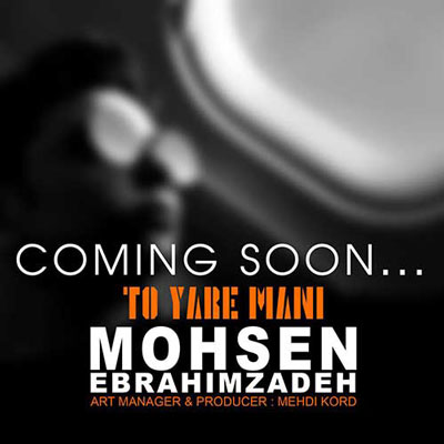 Mohsen-Ebrahimzadeh-To-Yare-Mani_محسن-ابراهیم-زاده-تو-یار-منی