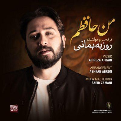 Roozbeh-Bemani-Man-Hafezam