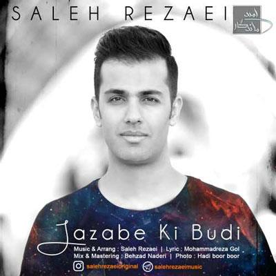Saleh-Rezaei-Jazabe-Ki-Budi
