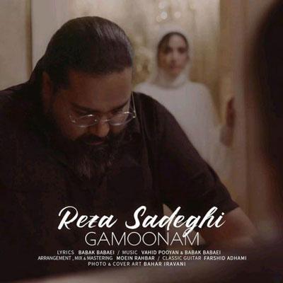 reza-sadeghi-gamoonam_دانلود-آهنگ-جدید-رضا-صادقی-گمونم