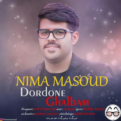 نیما-مسعود-دردونه-قلبم