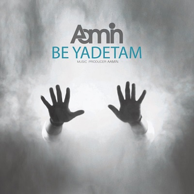 Aamin-Be-Yadetam