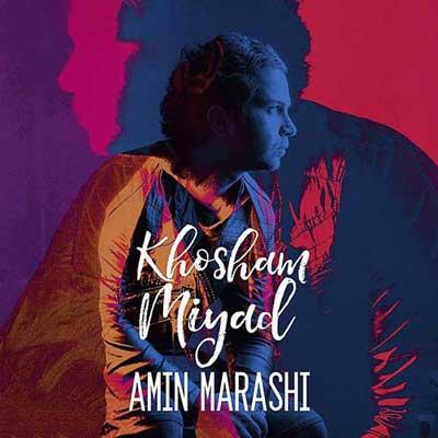 Amin-Marashi-Khosham-Miyad_امین-مرعشی