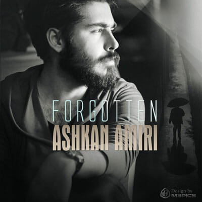Ashkan-Amiri-Forgotten_اشکان-امیری-فراموش-شده