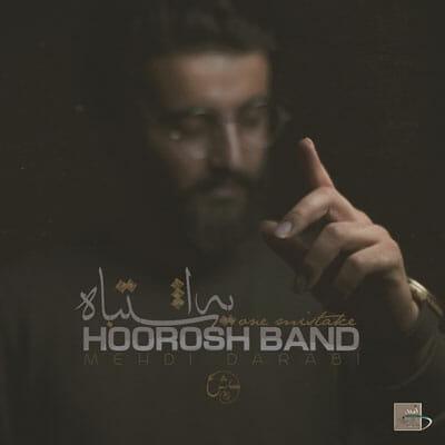 Hoorosh-Band-Ye-Eshtebah_هوروش