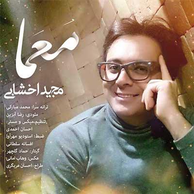 Majid-Akhshabi-Moama