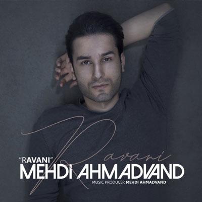 Mehdi-Ahmadvand-Ravani_روانی