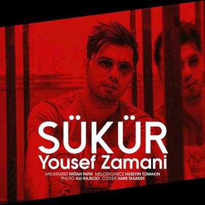 Yousef Zamani Sukur یوسف زمانی دانلود آهنگ جدید ترکی یوسف زمانی Sukur