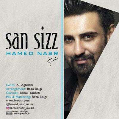hamed-nasr-san-sizz_حامد-نصر