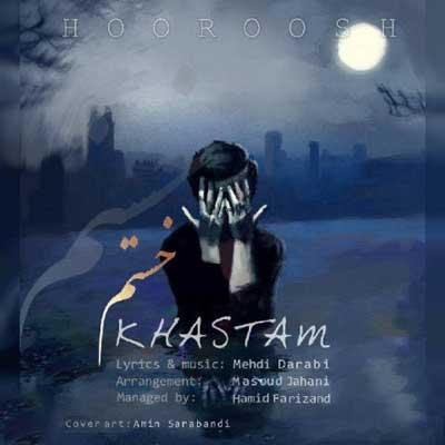 hoorosh-band-khastam_خستم