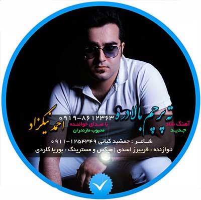 احمد-نیکزاد-ته-پرچم-بالا-دره