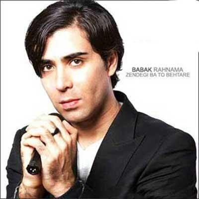 دانلود آهنگ بابک رهنما زندگی با تو بهتره Babak Rahnama Zendegi Ba To Behtare دانلود آهنگ بابک رهنما زندگی با تو بهتره